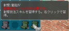 cap0047 (3)