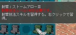 cap0046 (3)