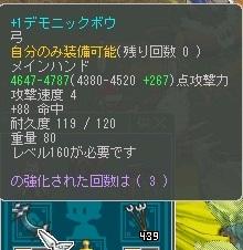 cap0065 (2)