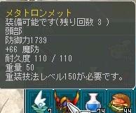 cap0064 (2)