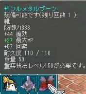 cap0064 (3)