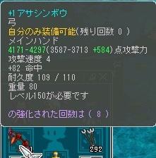 cap0047_20110324004821.jpg