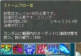 cap0047_20110405010720.jpg