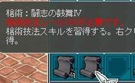 cap0048.jpg