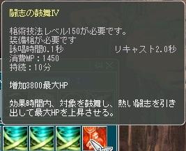 cap0049.jpg