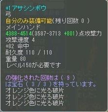 cap0060.jpg