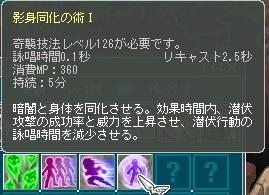cap0061_20110603003323.jpg