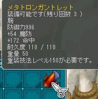 cap0061_20110615003052.jpg