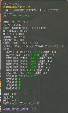 cap0069.jpg