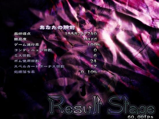 豌ク螟彑convert_20090121225954