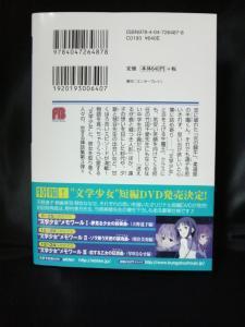 P1000002_20100505204608.jpg