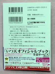 P1000002_20100527194206.jpg