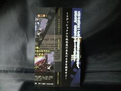 P1000004_20100402215851.jpg