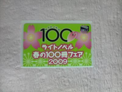 P1000220.jpg