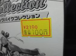 P1000486.jpg