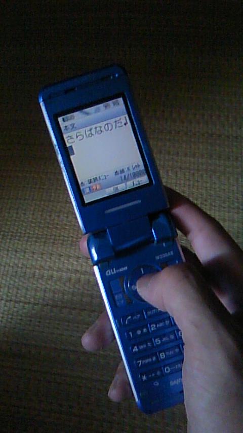 20091006000551