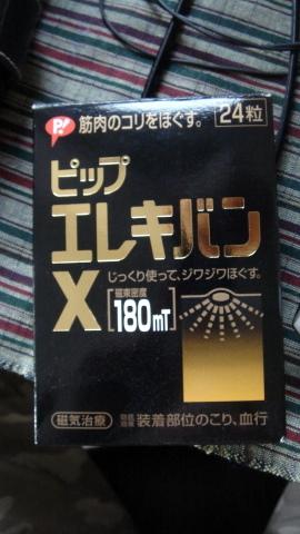 映画鑑賞6