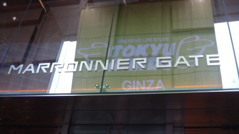 GINZA55.jpg