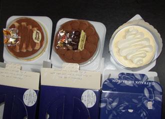 メトロクリスマスケーキ