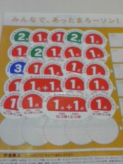 20090125170809