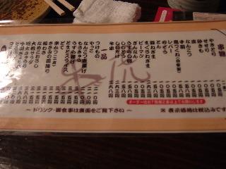 DSCF9322.jpg