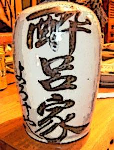 yorokeya.jpg