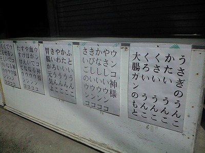 森のたね 富士山田舎暮らし 伊豆湯ヶ島