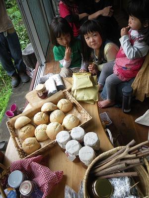 森のたね 富士山田舎暮らし日記 物々交換6月