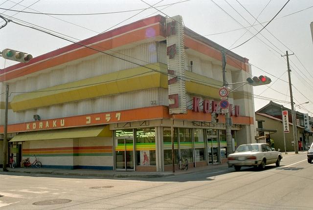 仙北町0015