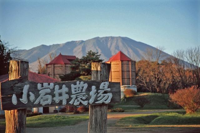 岩手山00199