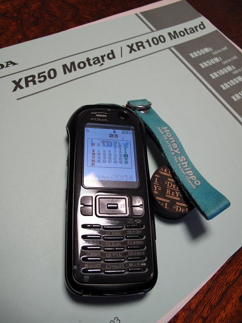 IMG_2026.jpg