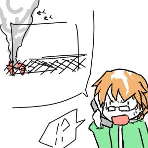 090427小火