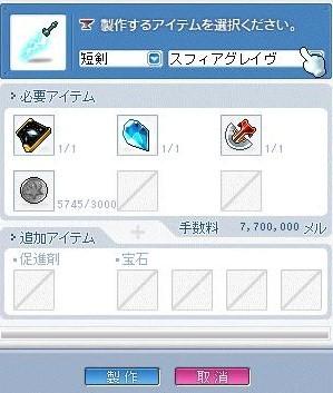 Maple100106_062614.jpg