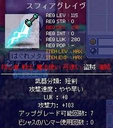 Maple100106_062649.jpg