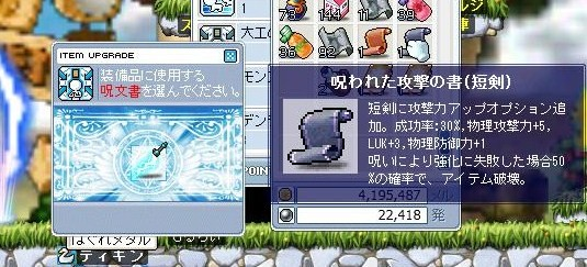 Maple100106_063159.jpg