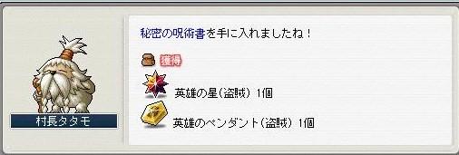 Maple100108_035047.jpg