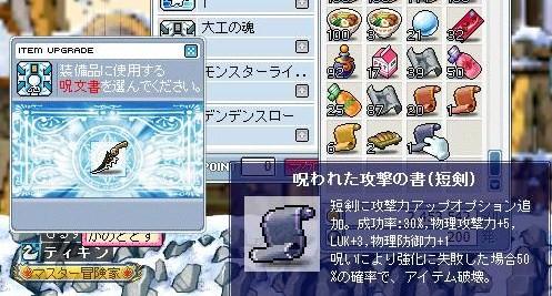 Maple100118_070619.jpg
