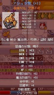 Maple100401_205548.jpg
