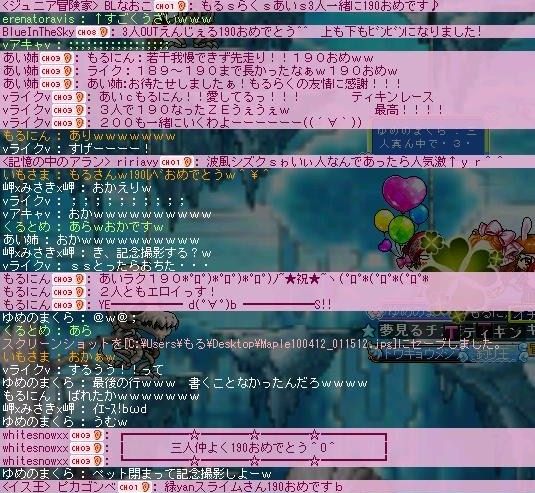 Maple100412_011601.jpg