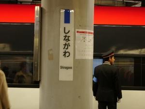 kamakura_001.jpg