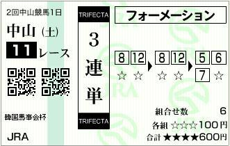 20070224151330.jpg