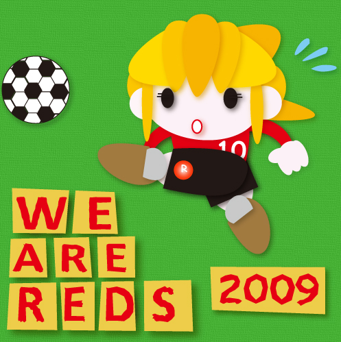 We are Reds !