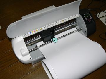 x-P1240805.jpg