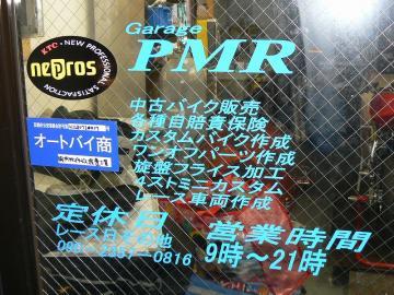 x-P1240813.jpg