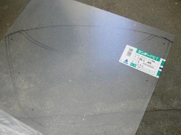 x-P1240903.jpg