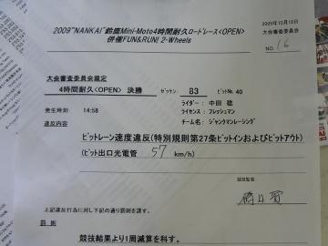 x-P1250294.jpg