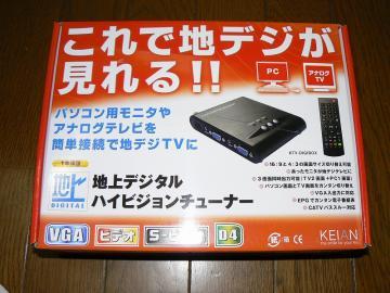 x-P1250341.jpg