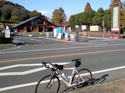武蔵丘陵森林公園の中央口