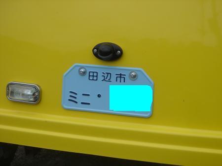 DSC05234_convert_20100518213207.jpg