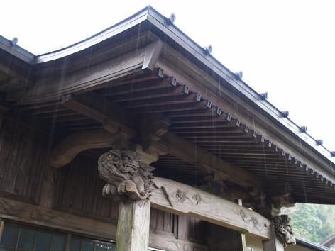 0611soukanjis1.jpg